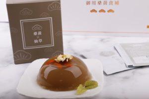 DIY桑皇貴人養生甜點